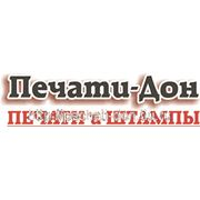 Изготовление печатей, штампов, визиток в Ростове-на-Дону фото