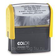 Изготовление штампов COLOP-50 30*69 фото