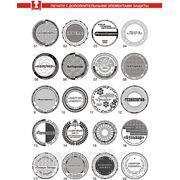 Изготовим печати со сложными элементами защиты