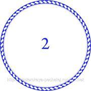 Окантовка внешнего круга печати №2 фото