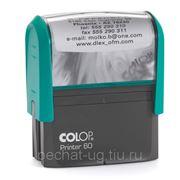 Изготовление штампов COLOP-60 37*76 фото