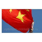 Помощь в заключении междкнародных торговых контактов фото