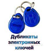 фото предложения ID 7342390