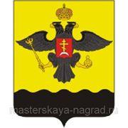 Компенсация доставки до Новороссийск