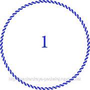 Окантовка внешнего круга печати №1 фото