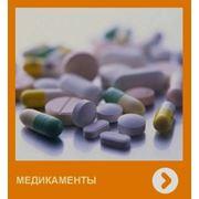 Доставка лекарств фото