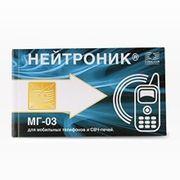 Нейтроник МГ-03 фото
