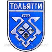Компенсация доставки до Тольятти фото