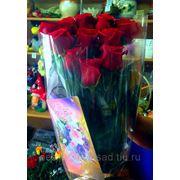 """Букет из 11 красных роз - премиум """"С Днем рождения!"""" фото"""
