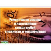 фото предложения ID 7343555