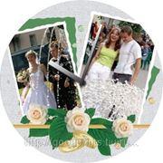фото предложения ID 7343578