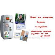 фото предложения ID 7343635