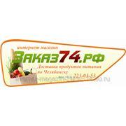 фото предложения ID 7343866