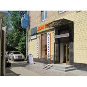 Дом Быта «на Волоколамке» - все необходимые бытовые услуги в одном месте! фото