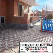 Укладка тротуарной плитки в Климовске фото