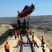 Железнодорожный тупик, строительство и ремонт. фото