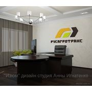 Офис директора компании Русагротранс фото