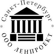 ООО Ленпроект фото