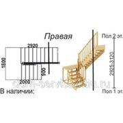 Подбор, заказ, установка деревянных лестниц фото