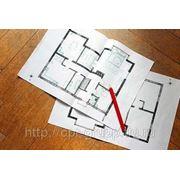 Согласование перепланировки квартиры фото