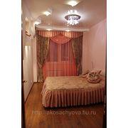 Спальня для девушки. фото