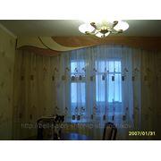 Штора для гостиной фото
