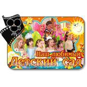 Видеосъемка Утренников в детском саду фото