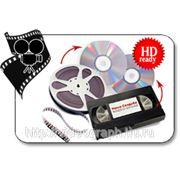 Оцифровка видеокассет и кинопленки фото