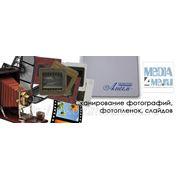 Сканирование фотопленок и слайдов фото