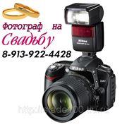 фото предложения ID 7354310