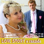 фото предложения ID 7354342