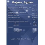 фото предложения ID 7354523