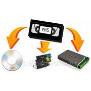 Оцифровка кассет mini VHS (mVHS, VHS-С) в формат mpeg2 фото
