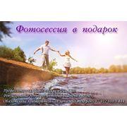 фото предложения ID 7354608