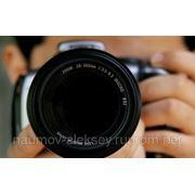 фото предложения ID 7354752