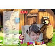 Календарь-плакат фото