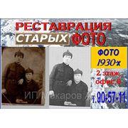 фото предложения ID 7355661