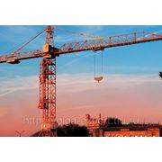 Экспертиза промышленной безопасности зданий и сооружений фото