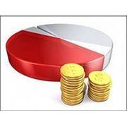 Оценка уставного капитала. Составление актов о взносе и вкладе в уставный (уставной) капитал имуществом. фото