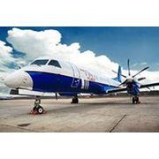 Оценка воздушного судна. фото