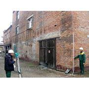 Обследование домов и помещений