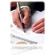 Перевод финансовых документов , официальных документов и справок фото