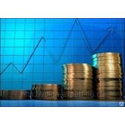 Финансово-кредитная экспертиза фото