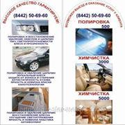 фото предложения ID 7356983