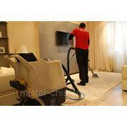 Химчистка ковров на дому и с вывозом