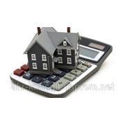 Оценка квартир, жилых домов фото