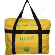 Производство сумок, тентов, товаров для авто и лодок