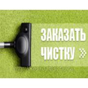 фото предложения ID 7357325