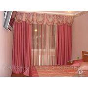 Пошив штор, домашнего и гостиничного текстиля фото