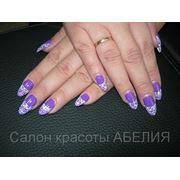 фото предложения ID 7359053